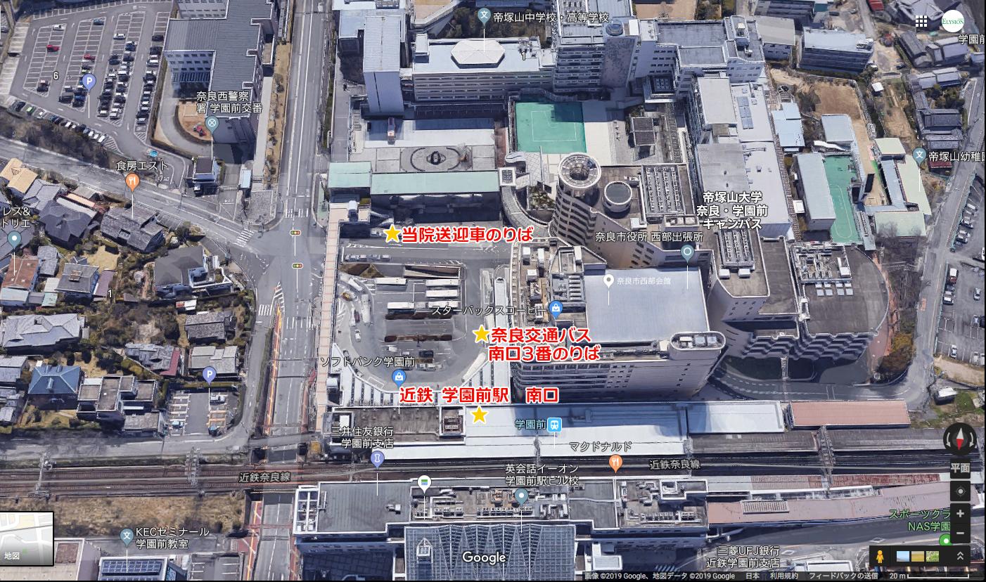 近鉄 学園前駅 周辺写真 送迎者停車位置