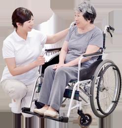 車椅子の患者様