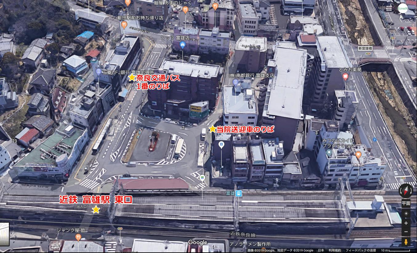 近鉄 富雄駅 周辺写真 送迎者停車位置
